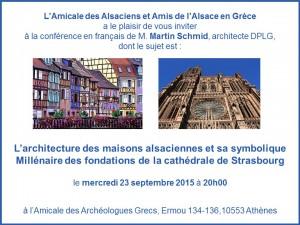 Grèce conférence architecture 23 sept 2015
